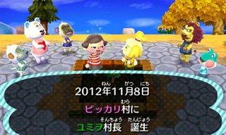 2012110801.JPG